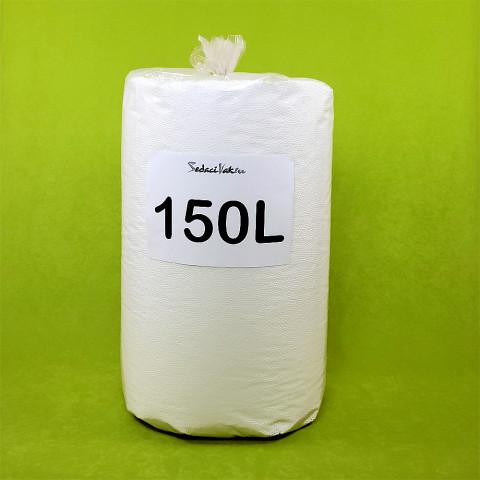 Náplň do sedacích vaků - polystyrenové kuličky 150l
