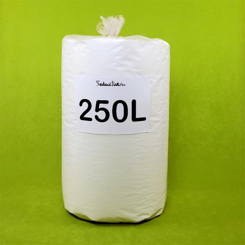 Náplň do sedacích vaků - polystyrenové kuličky 250l